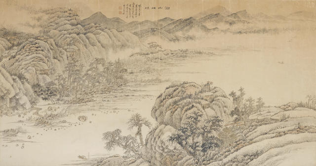 Niu Jiayin (1857-1915)  River and Mountain Landscape, 1910