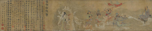 Anonymous  Luohans Crossing a River, 19th century