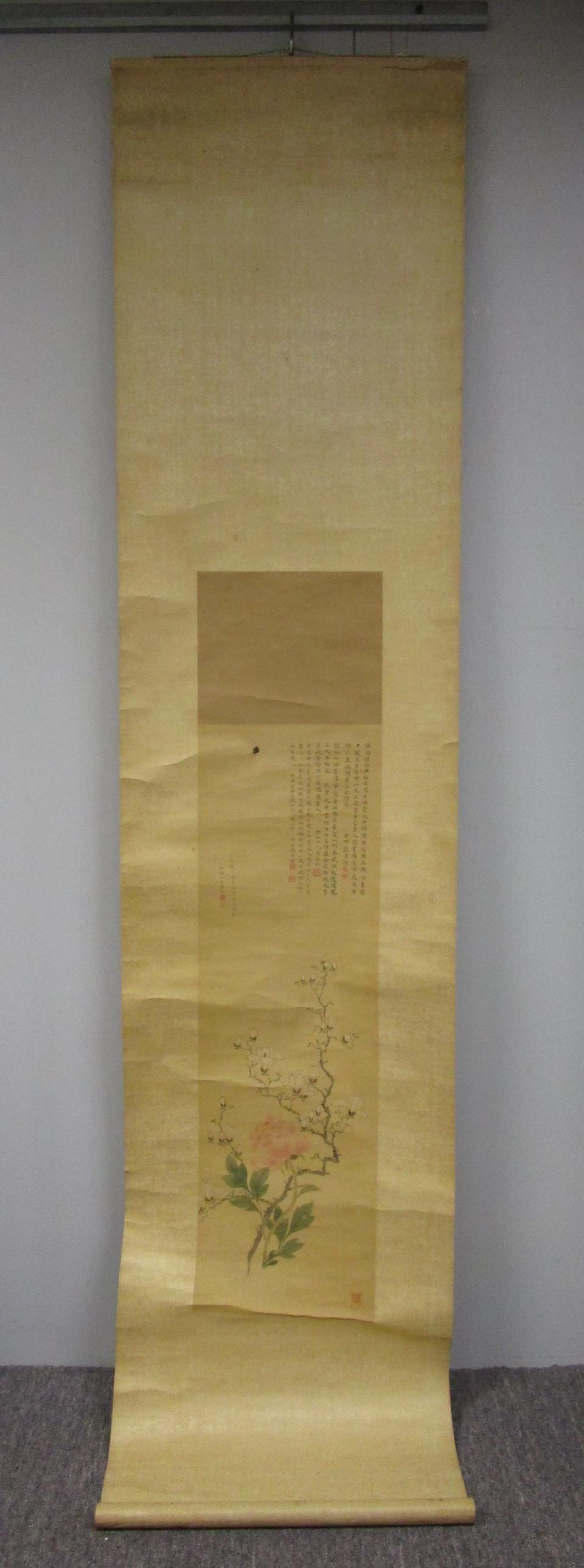 Pan Shu (19th century)  Magnolia and Peony