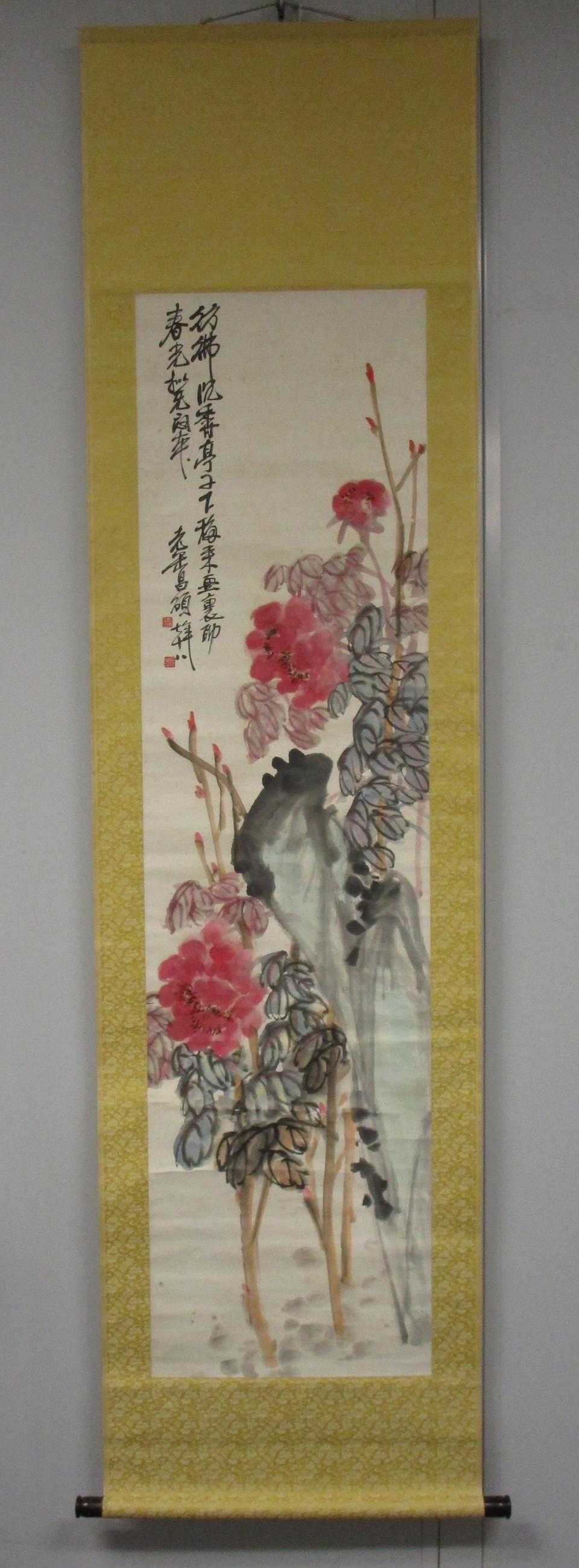 Wu Changshuo (1844-1927) Peony, 1921