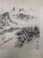 Lin Sanzhi (1898-1989) Two Landscapes, 1972
