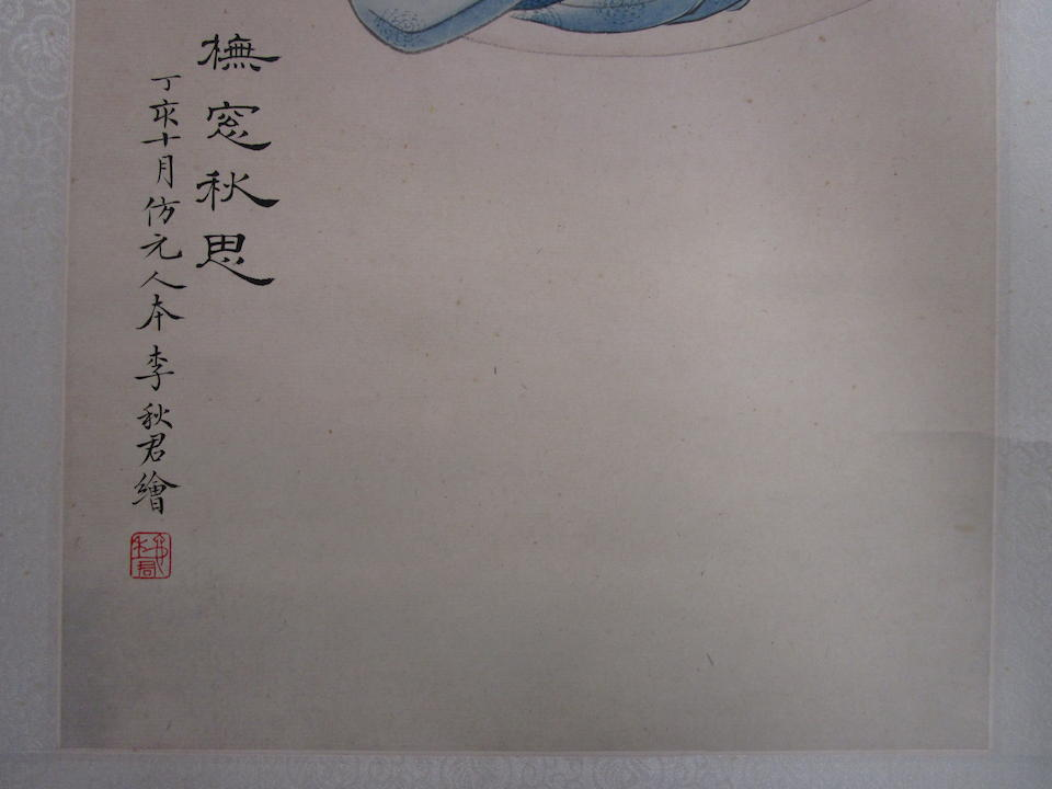 Li Qiujun (1899-1973)  Lady at the Window, 1947