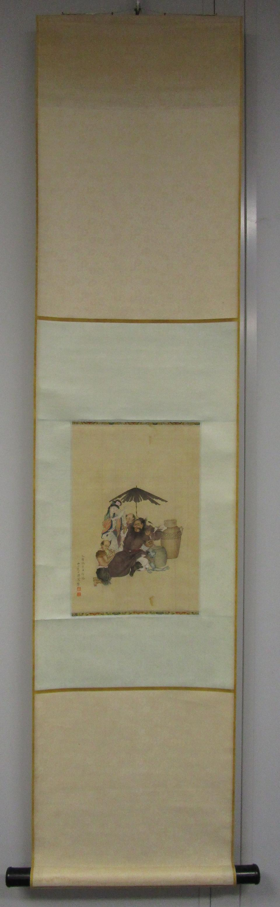 Pu Ru (1896-1963) Zhong Kui and Attendants, 1945