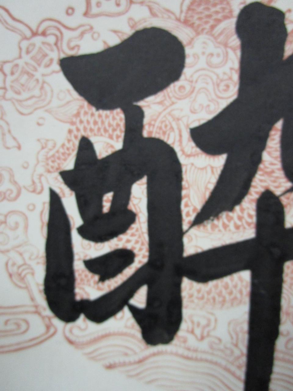 Liu Chunlin (1872-1944)  Couplet of Calligraphy in Running Script