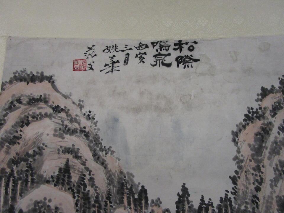 Yao Hua (1876-1930)  Pine Landscape with Waterfall, 1926