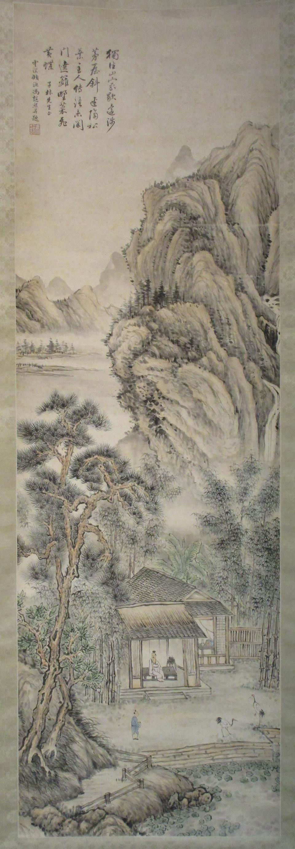 Feng Chaoran (1882-1954) Landscape with Scholar and Cranes