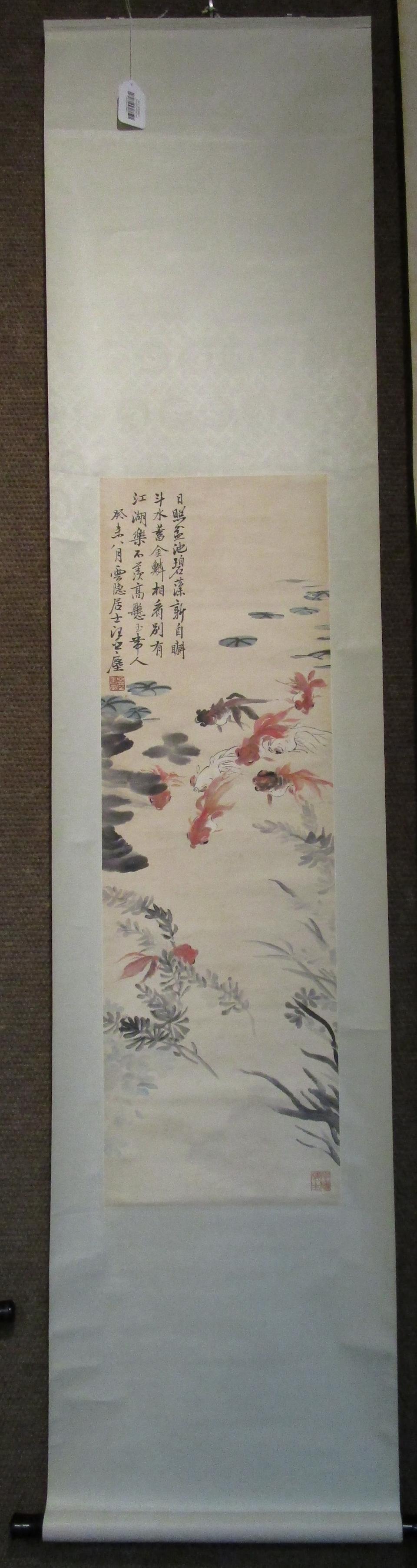 Wang Yachen (1894-1983)  Goldfish, 1943