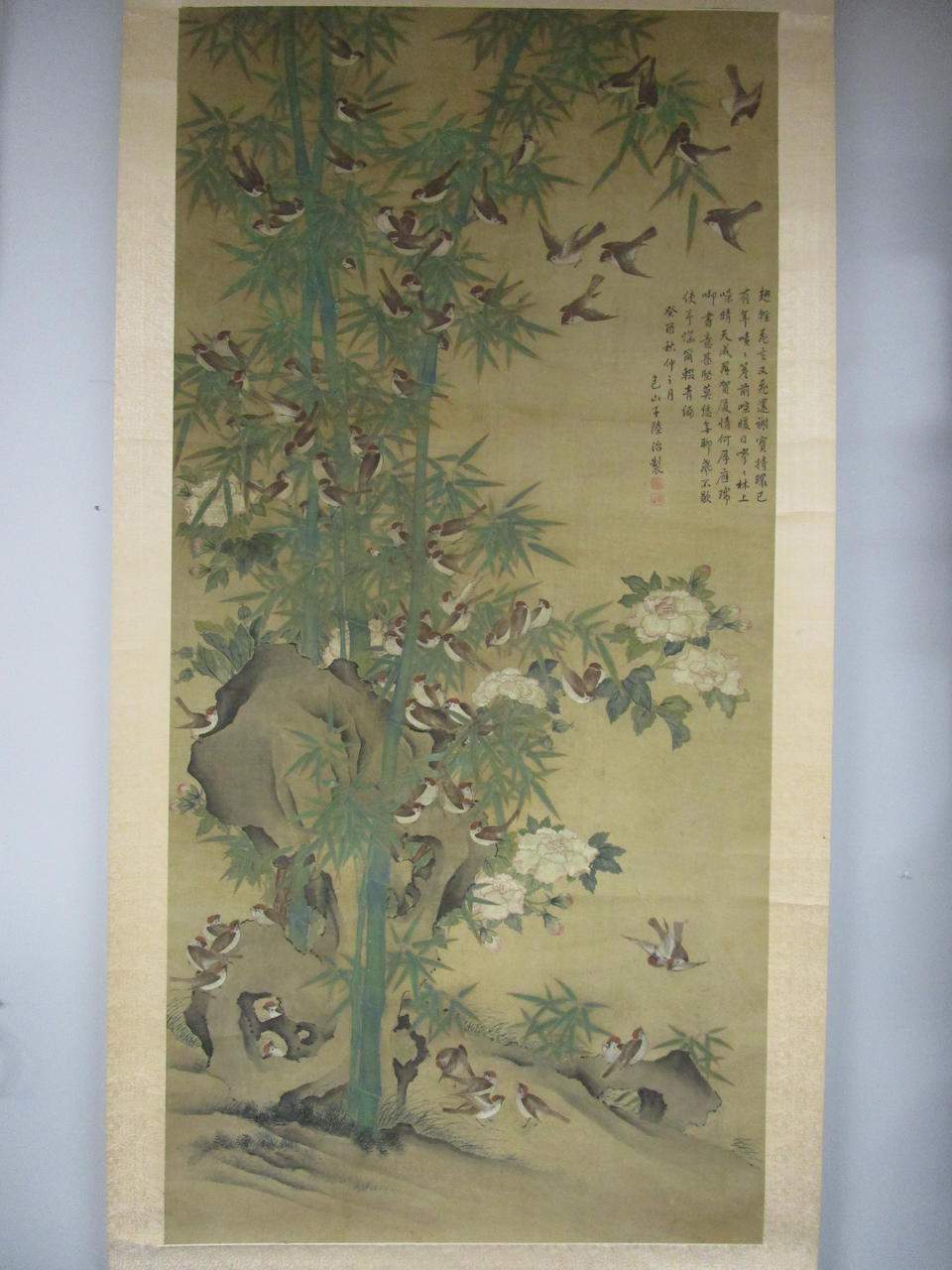 After Lu Zhi (19th/20th century)  Sparrows, Peonies, Bamboo and Rocks