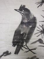Li Kuchan (1899-1983)  Bird on Pine