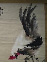 Zhang Shuqi  Rooster, 1937