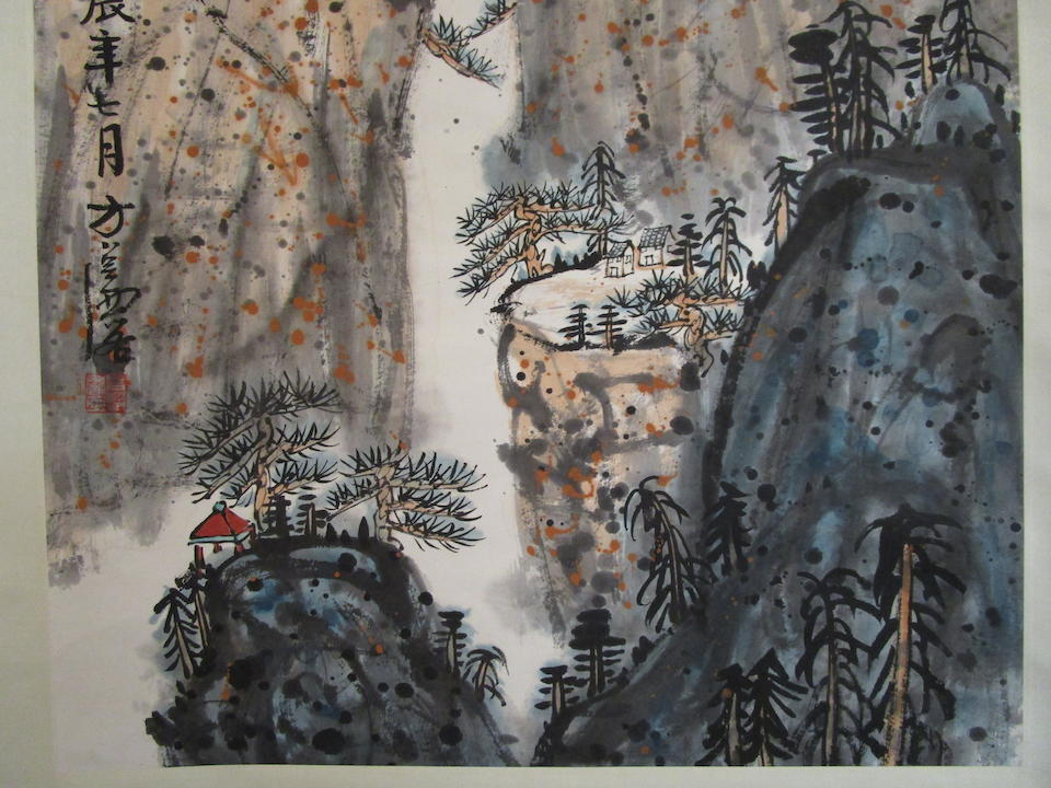 Fang Zhaolin (1914-2006) Mountain and Pine Landscape, 1988