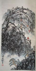 Fang Zhaolin (1914-2006) Winter Landscape