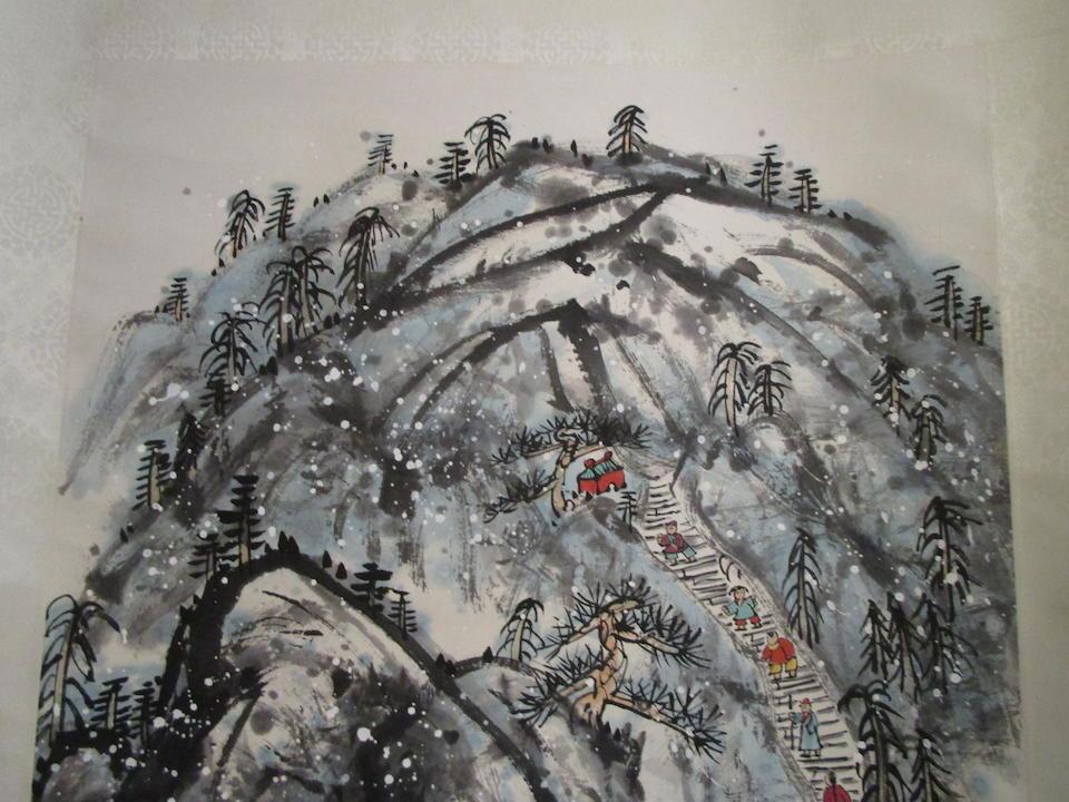 Fang Zhaolin (1914-2006) Winter Landscape