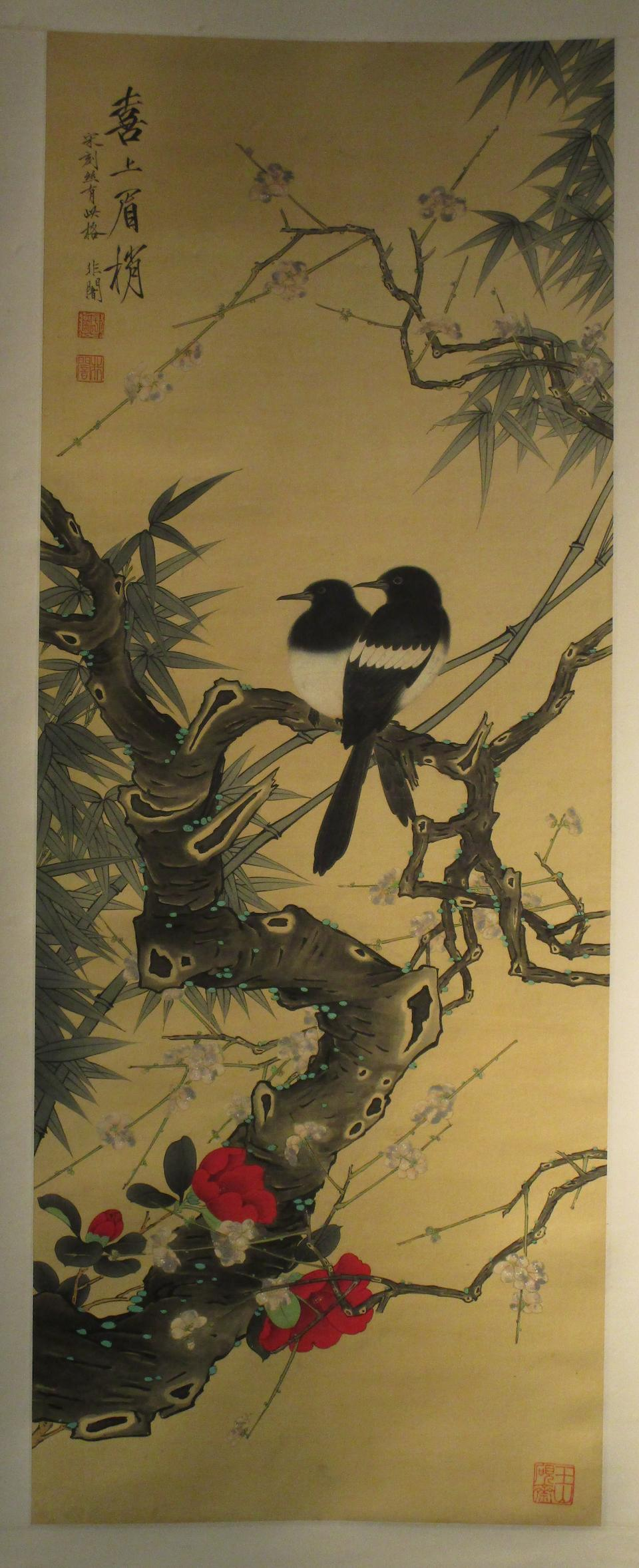 Yu Feian (1888-1959) Magpies on Flowering Branches