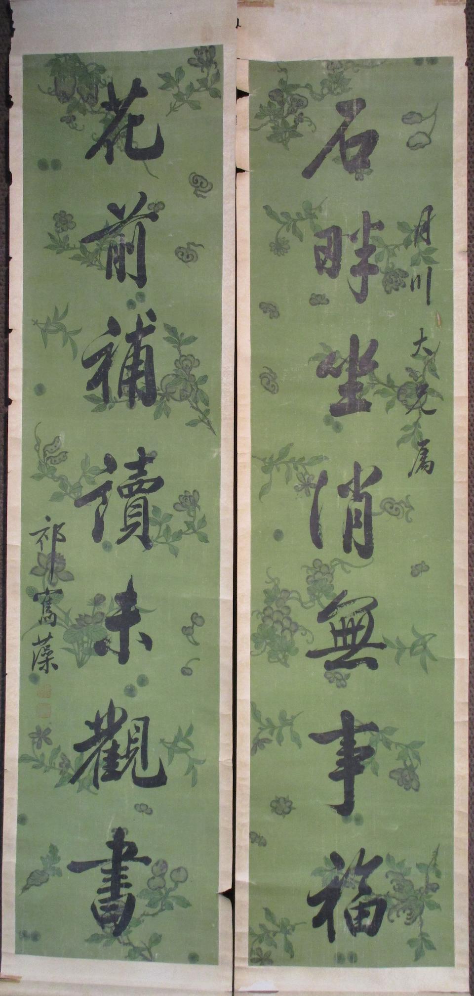 Qi Junzao (1793-1866)  Couplet of Calligraphy in Running Script