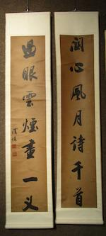 Tie Bao (1752-1824)  Couplet of Calligraphy in Running Script