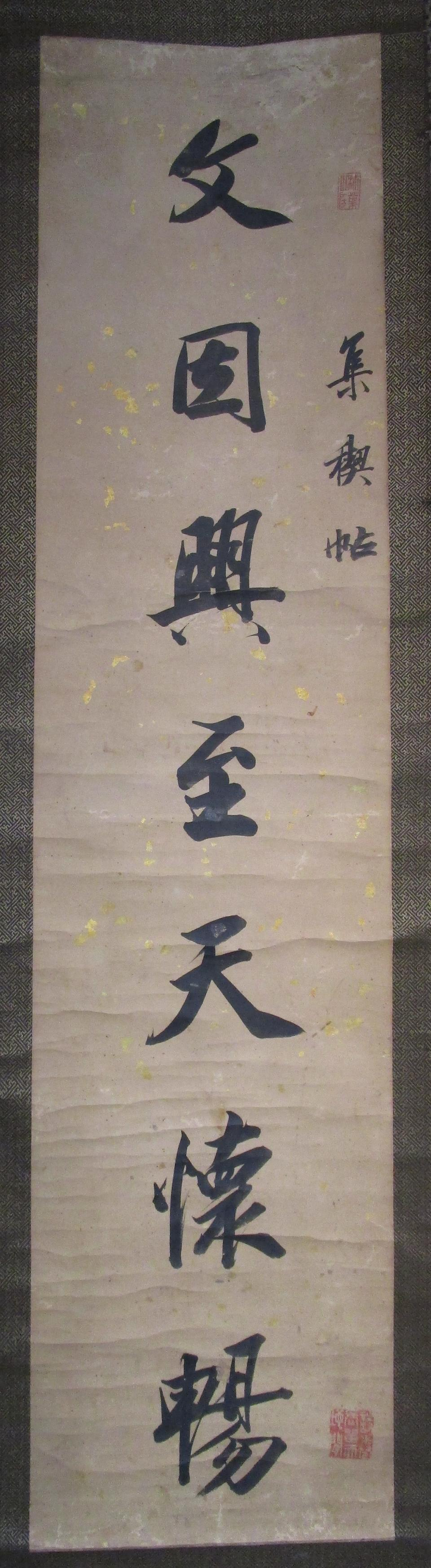 Wang Wenzhi (1730-1802)  Couplet of Calligraphy in Running Script