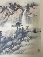 Huang Junbi (1889-1991) Landscape with Waterfall, 1971