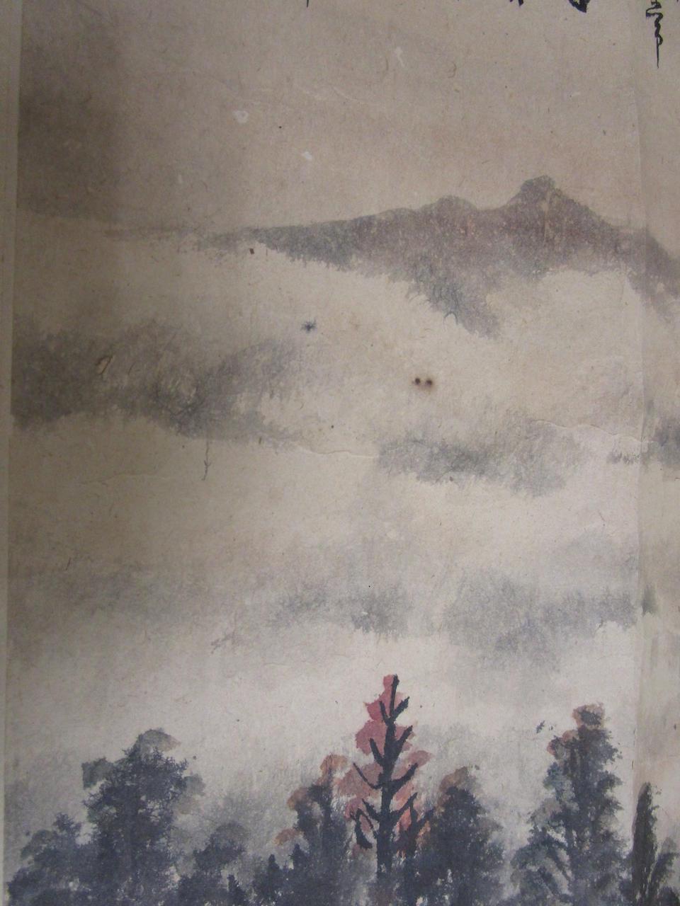 Huang Junbi (1889-1991) Landscape with Waterfall, 1971