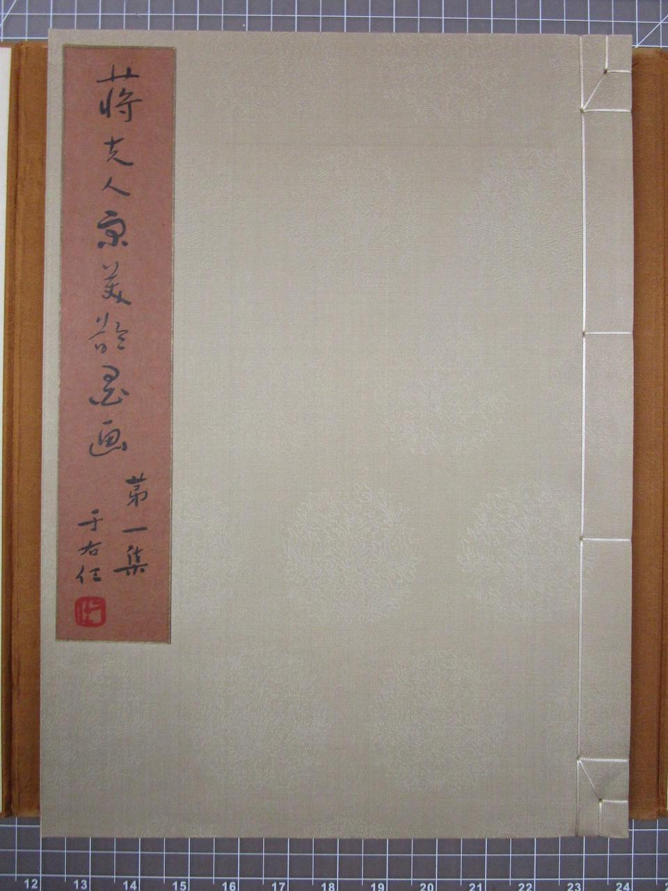 Paintings by Madame Chiang Kai-Shek, Vol. I