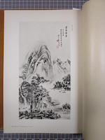Paintings by Madame Chiang Kai-Shek, Vol. I
