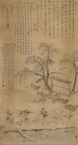 Wang Shiyi (17th century) Fighting for Water