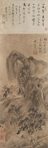 Attributed to Dong Qichang (1555-1636)  Landscape