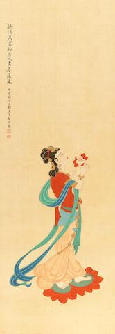 Wu Daolin (1910-after 1953)  Bodhisattva, 1944