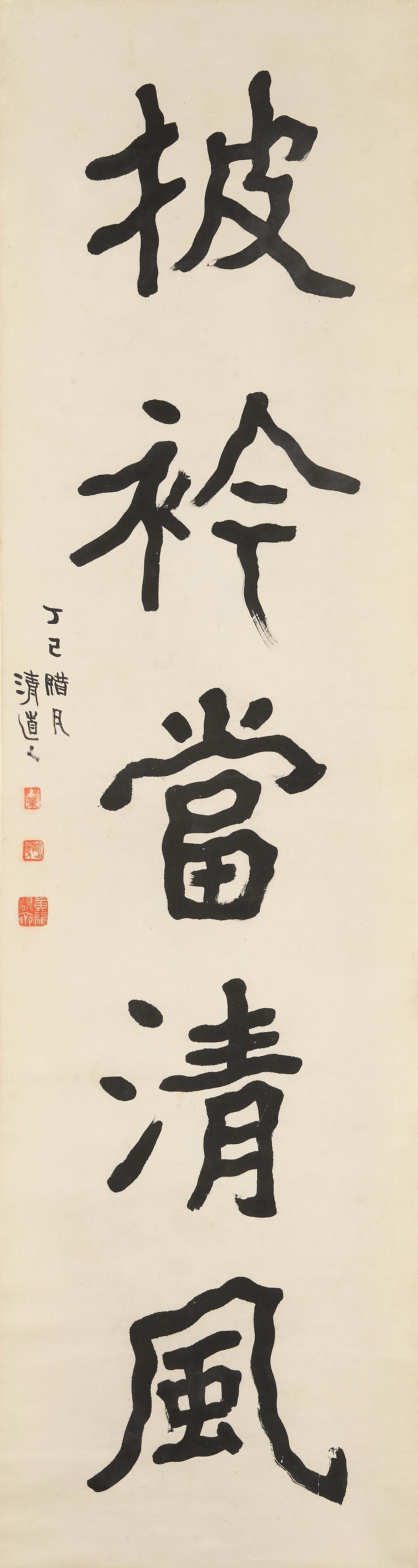 Li Ruiqing (1867-1920) Couplet in Regular Script, 1917