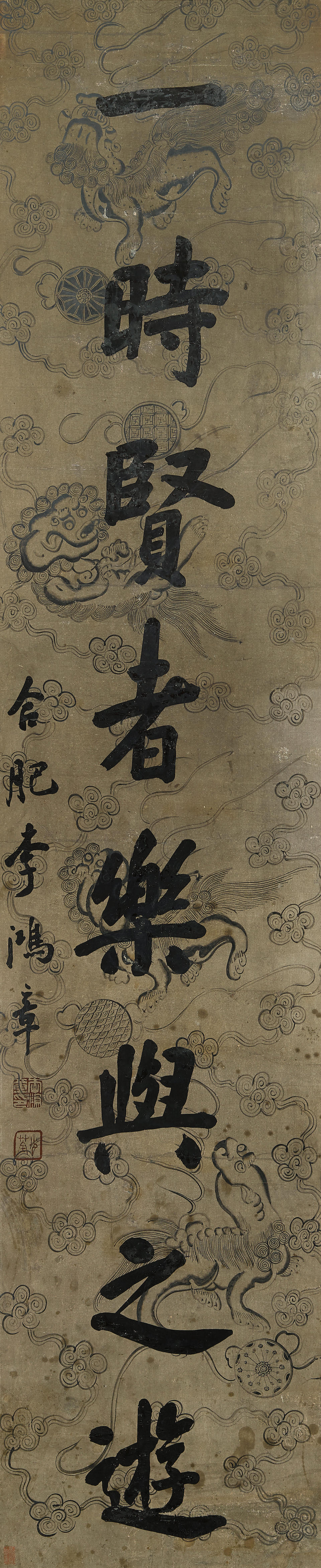Li Hongzhang (1823-1901)  Couplet in Running Script