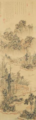 Jiang Jian (Chiang Er-Shih, 1913-1972)  Landscape after Wang Meng, 1953