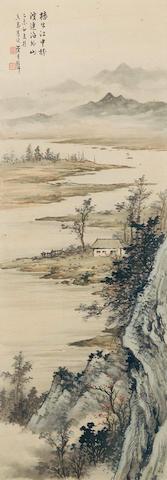 Huang Junbi (1898-1991)  Landscape, 1955