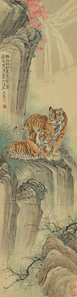 Zhu Wenhou (1895-1961)  Animals