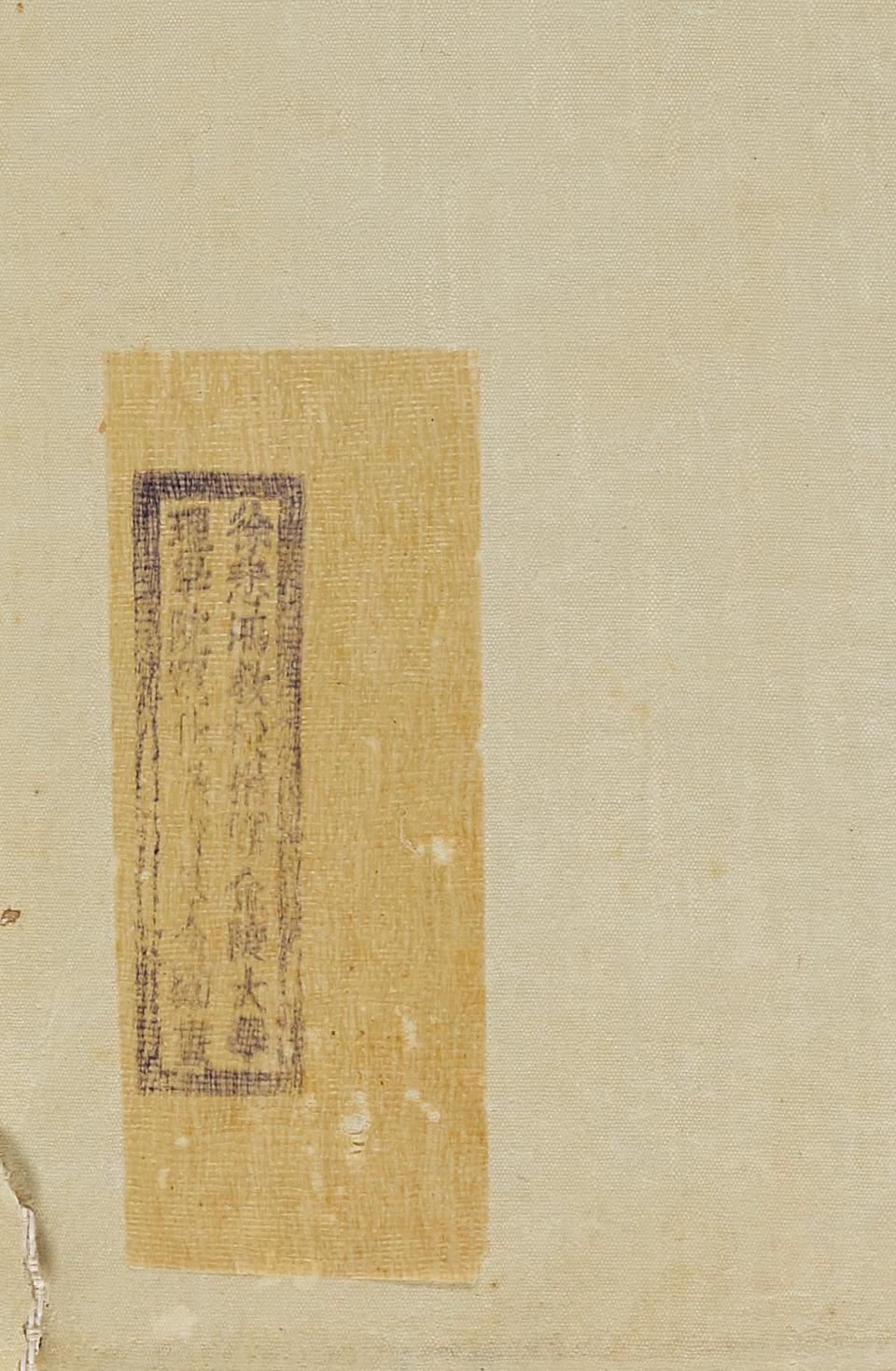 Xu Beihong (1895-1953) Horse, 1944