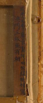 Lamqua (active 1825-1860) Portrait of Ah You