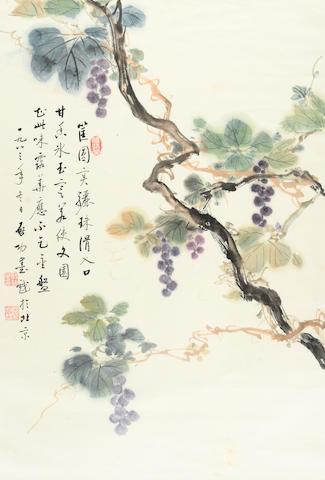 Qi Gong (1912-2005) Grapes, 1983