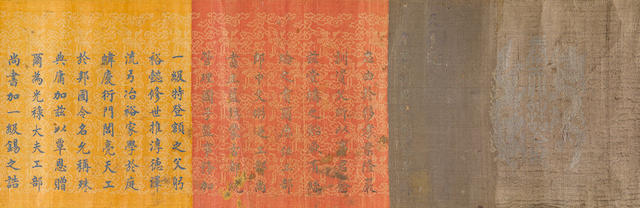 AN IMPERIAL EDICT Daoguang period, 1836