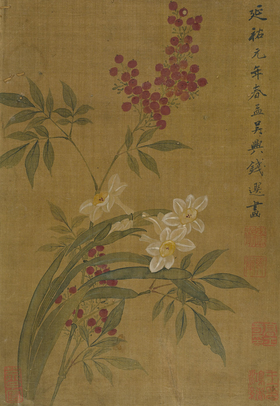 After Qian Xuan (1235-1305) Flower and Insects, 19th century