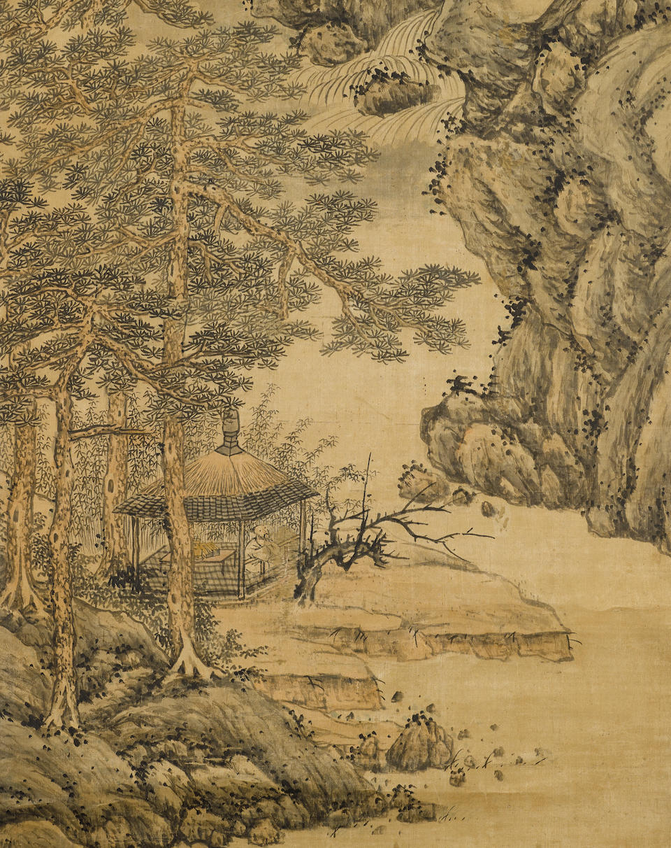Sheng Shaoxian (16th/17th century) Landscape in the manner of Huang Gongwang