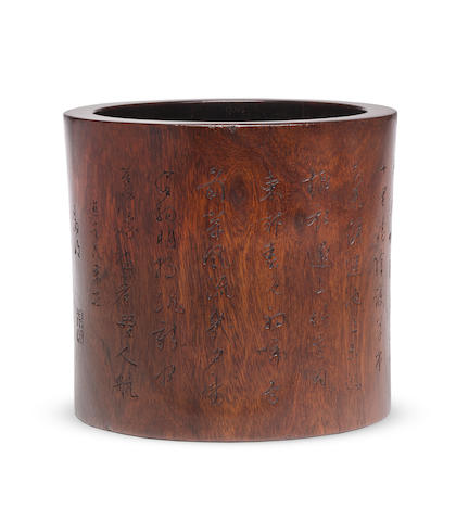 A HUANGHUALI INSCRIBED BRUSHPOT  17th/18th century