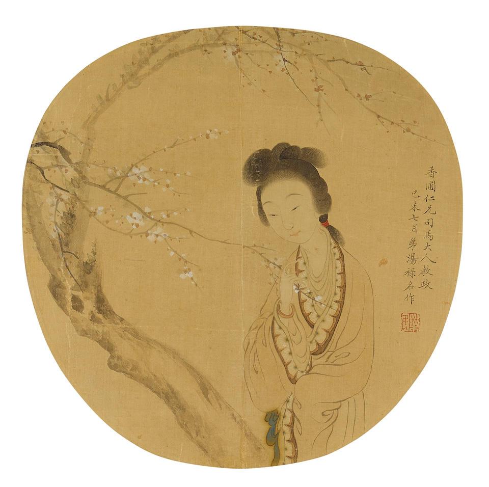 Tang Luming (1804-1874), Tian Renxi (?-1860) Fan Painting of a Woman and a Fan of Calligraphy, 1859