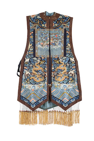 A WOMAN'S KESI AND EMBROIDERED SILK COURT VEST, XIAPEI Late 19th century