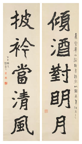 Li Ruiqing (1867-1920) Couplet in Regular Script, 1917
