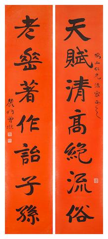 Zeng Xi (1861-1930)  Couplet in Running script