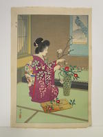 Kasamatsu Shiro (1898-1991) Showa era (1926-1989), circa 1954-1960