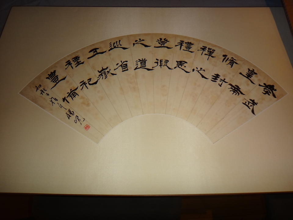 Yang Xian (1819-1896) Calligraphy in Clerical Script
