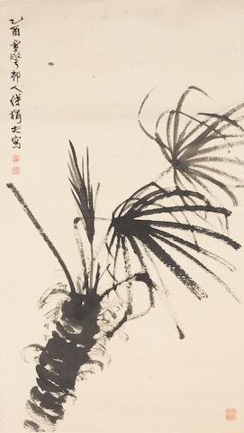 Fu Juanfu (1910-2007) Ink Palm, 1945