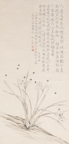 Yu Fei'an (1889-1959) Narcissus and Bees, 1937