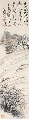 Wang Zhen (1867-1938) Landscape and Poem