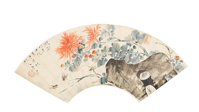 Tang Yun (1910-1993) & Lai Chusheng (1903-1975)  Autumn Colors & Calligraphy, 1950